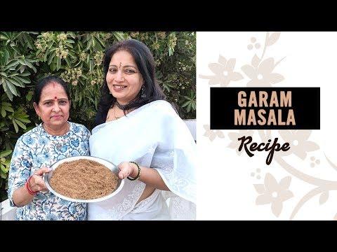 Garam Masala Recipe   Tasty & Easy   Samta Sagar