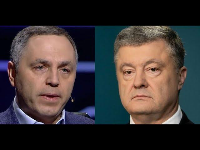 Политический расклад на 11 01 20 / Портнов объявил о принудительном приводе По