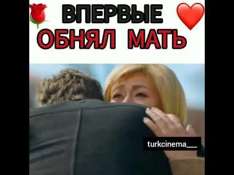 """Сериал: Столкновение Смотрите этот сериал? Если да, то ставь """"+"""" 🌹 . Источник :@turkcinema___ 🌸 ."""