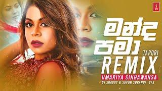 Manda Pama Thapori Remix Dj Shaggy