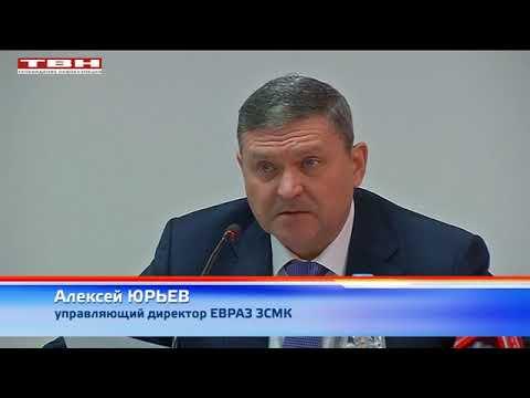 Колдоговор ЕВРАЗ ЗСМК на 2018 год