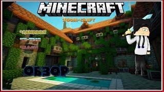 Обзор и рекомендации сервера zoomcraft!! Video