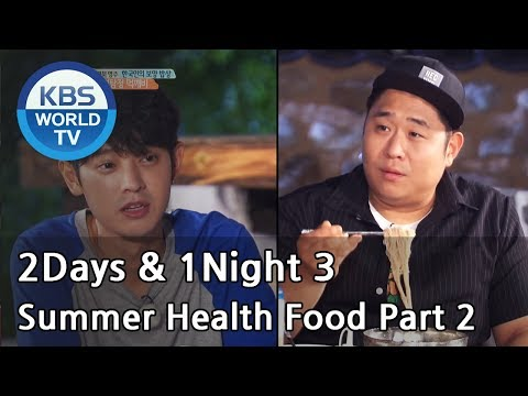 2 Days & 1 Night – Season 3 : Summer Health Food Part 2 [ENG/THAI/2017.08.06]