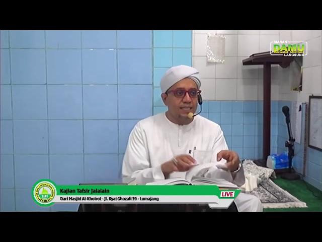 Kajian Tafsir Jalalain 2020-02-01
