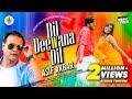 Dil Deewana Dil I Asif Akbar I New Bangla Song 2018