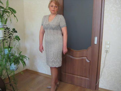 Вязаное платье спицами из меланжевой пряжи для женщин схемы