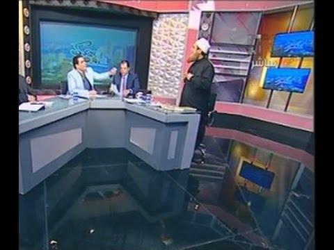انسحاب السلفي محمود عامر عالهواء بعد تكفيره مقدم البرنامج وتراشق والمعدين يتركون الاستوديو