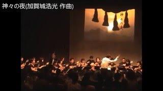 加賀城浩光 宮崎神話シリーズ