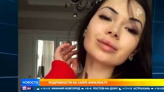 Виновницу смертельного ДТП в Харькове арестовали на трое суток