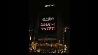高画質版(GIF)→ http://cyandy6490.ec-net.jp/nantonaku/nantonaku.ht...