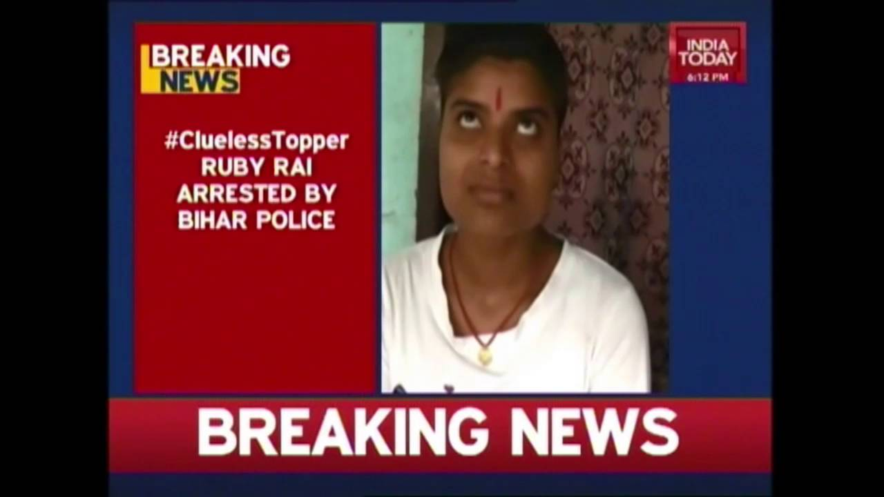 Bihar Toppers Scam Political Science Cooking Topper Rubi Rai Arrested Youtube