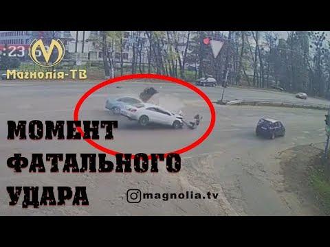 Машины Разорвало В Клочья. Две Жертвы. Видео Жуткого ДТП