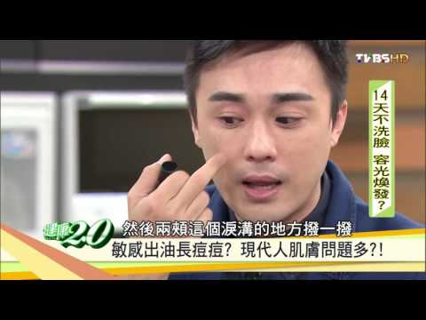 不用洗面乳洗臉,反而皮膚更容光煥發?!健康2.0