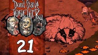 Прохождение Don't Starve Together (coop) #21 - Медведь-барсук