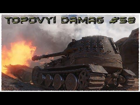 Крутейший бой на Стальной стене VK 72.01 (K). 1 против 5