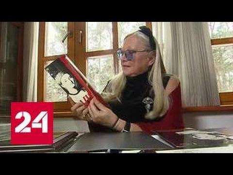 Мама для молодых дизайнеров: Татьяна Михалкова отмечает юбилей