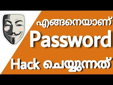 How Hackers Crack Passwords! | what is hashing | what is Hacking | malayalam