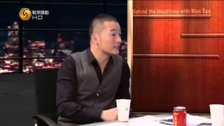 """锵锵三人行2014-11-07 从电影《超体》谈到哲学与""""悟道"""""""