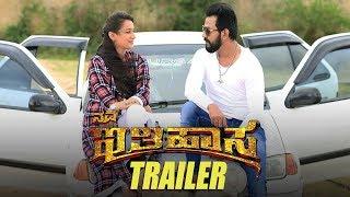 Nava Itihasa Trailer Kannada New Trailer 2019 Vikram Amrutha V Raj Sri Rajani Samarth M