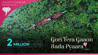 Gori Tera Gaon| K J Yesudas| Ravindra Jain| Anoop Sankar| Chitchor| Ramu Raj| Amosh| Hindi Cover New