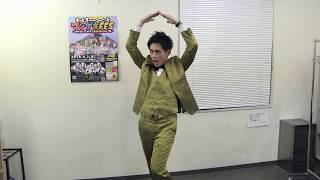 この曲を皆様の元にお届けいたします! 「大阪もんのうた」は1990年代か...