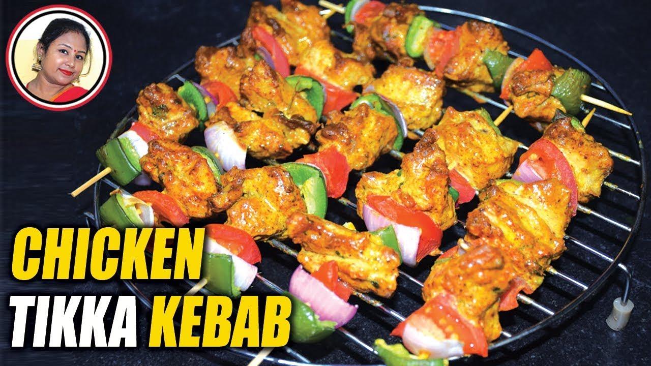 Chicken Tikka Kebab Recipe Super Tasty Restaurant Style Chicken