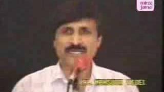 Mezahiya Shaeri - Dr. Inamul Haq Javed