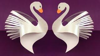 Swan Paper Craft | Swan Craft | Swan Craft Ideas | Paper Crafts For School | Paper Birds Craft