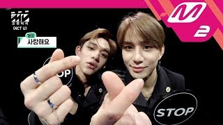 Video [MV Commentary] NCT U(엔시티 유) - BOSS 뮤비코멘터리 download MP3, 3GP, MP4, WEBM, AVI, FLV Maret 2018