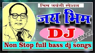 Here is bhim jayanti dj songs, or one can say dr babasaheb ambedkar songs remix many people wants shake theirs body on the occasion...