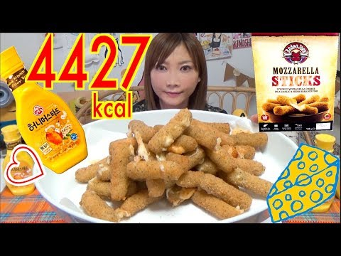 【High Calorie】 Fried Mozzarella Cheese With THE Popular Korean Honey Mustard!!! 1.5Kg [Use C