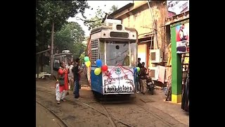 West Bengal Commission of Protection for Child Rights arranged tram ride for street-childr