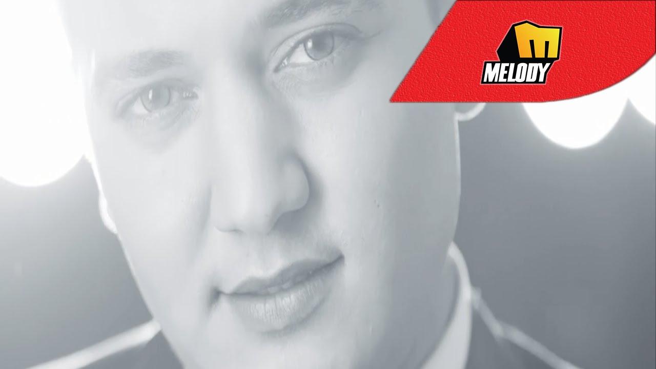 Mekkawy - Hyaty (Official Music Video)    مكاوى - الكليب الرسمى لأغنية حياتي