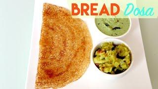 Bread Dosa - Easy Breakfast Recipe   Telugu Recipes