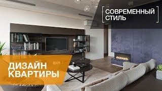 видео Дизайн трехкомнатной квартиры 120 кв.м., ЖК