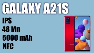 Смартфон Galaxy A21s