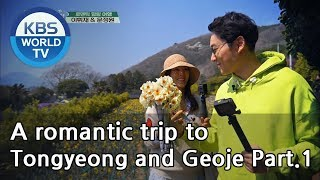 A romantic trip to Tongyeong, Geoje and Yeosu Part.1[Battle Trip/2019.04.28]