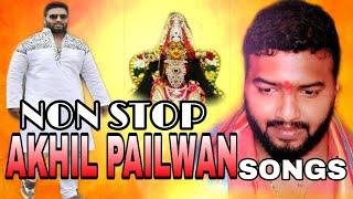Ramnagar Akhil Pailwan Songs - Bonalla Songs 2019 - 9032303130