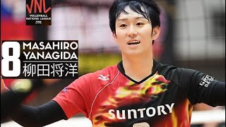 Download Video Masahiro Yanagida 柳田将洋 | 男子バレーボールハンサム | VNL 2018 MP3 3GP MP4