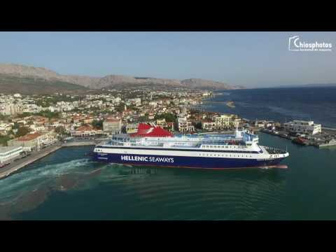 Μανούβρα Νήσος Μύκονος στο λιμάνι της Χίου - Nissos Mykonos maneuvering at Chios port