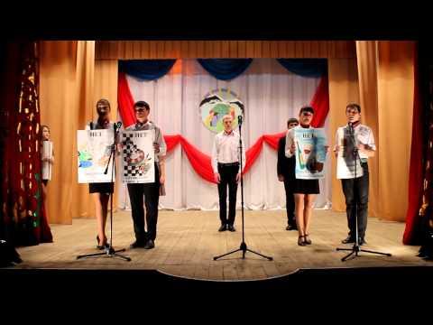 Выступление на конкурсе по профилактике правонарушений 2013 г