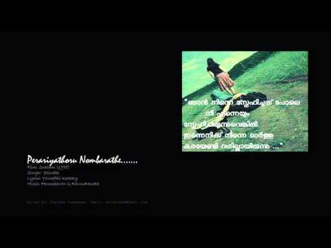 Perariyathoru Nombarathe....Sneham (1998)