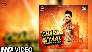 Download Hindi Video Songs - Charda siyaal by Mankirt aulakh [BASS BOOSTED]