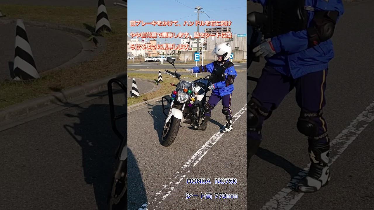福山 ロイヤル ドライビング スクール