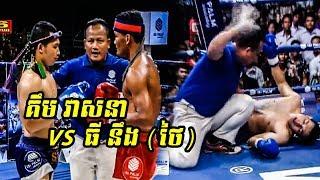 ISI Champion Challenge, Kim Veasna Vs (Thai) Thi Neng, 15/07/2018, CNC TV Boxing