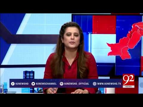 News Room - 07 November 2017 - 92NewsHDPlus