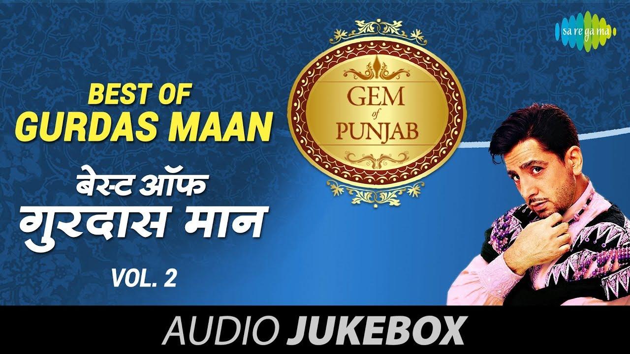 Heer of waris shah in gurdas maan voice youtube.