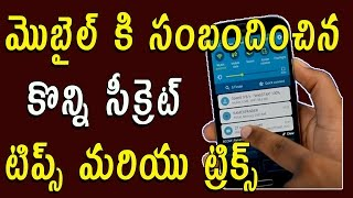 Unknown Hidden Features of Android Developer Options || Telugu Tech Tuts || Mobile Tips and Tricks