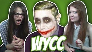 """Реакция на Wycc220 (""""Шусс"""", """"Шустрила"""", """"Wycc"""")"""
