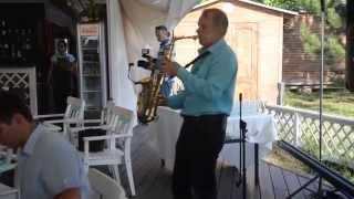 Саксофон на Ваш праздник
